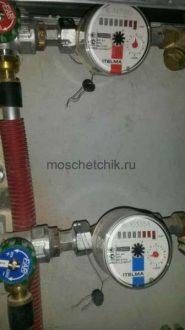 Замена счетчиков воды в Москве после 2
