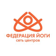 «Федерация Йоги»