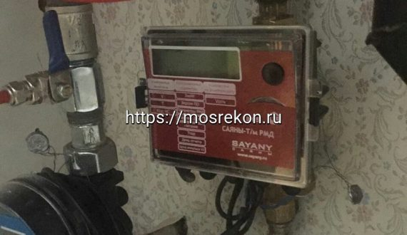 установка счетчиков горячей и холодной воды с термодатчиком