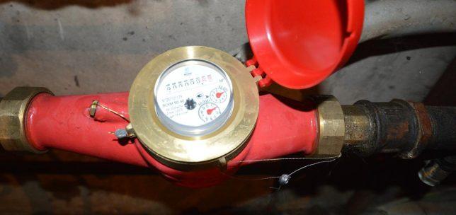замена водосчетчика D40