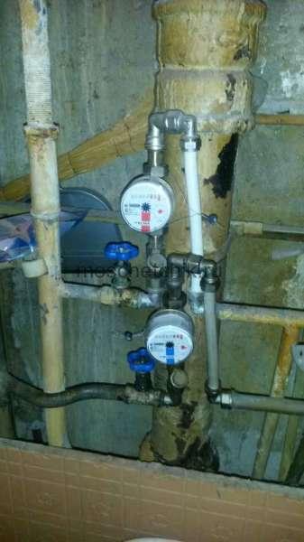 Замена счетчиков воды после 5